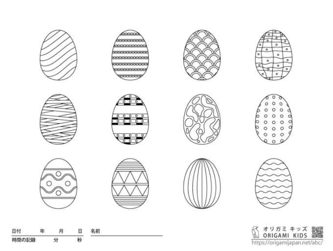 イースターエッグ卵の塗り絵幼児子供向け無料ダウンロード