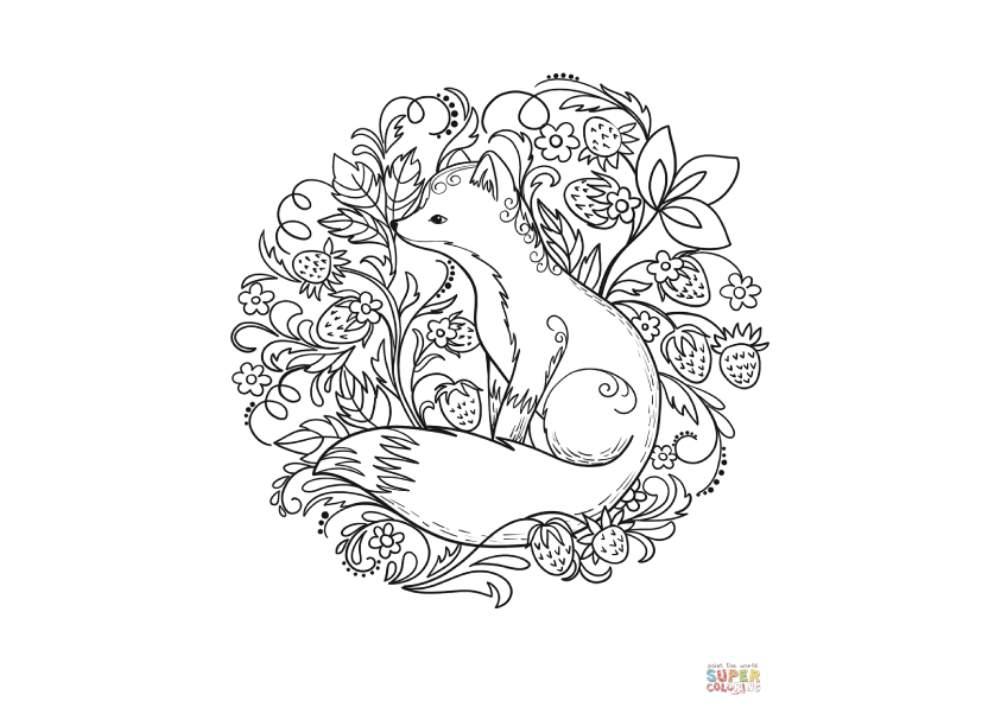 『大人の塗り絵 - キツネ』- 無料プリント|高齢者の脳トレ&レク