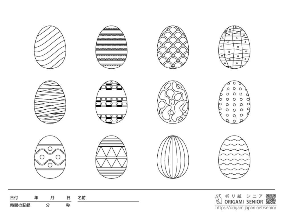 『イースターエッグ(卵)の塗り絵』- 無料プリント|高齢者の脳トレ&レクリエーション