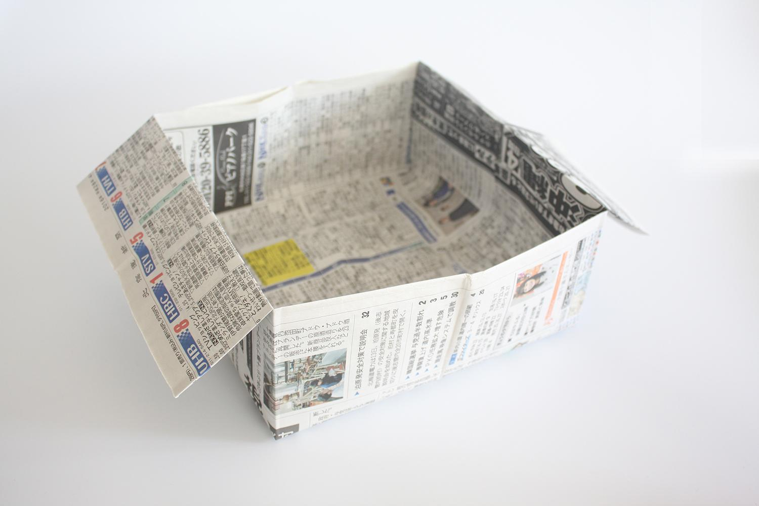 how to make paper box