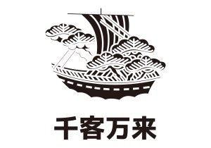 Flood of customers / 千客万来 Cool Japanese KANJI All Design Art free Download