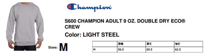 S600 チャンピオン champion オリジナル刺繍 トレーナー スエット Light steel Mサイズ グレー