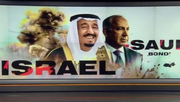 Saudi Arabia and Israel: An Axis of Convenience