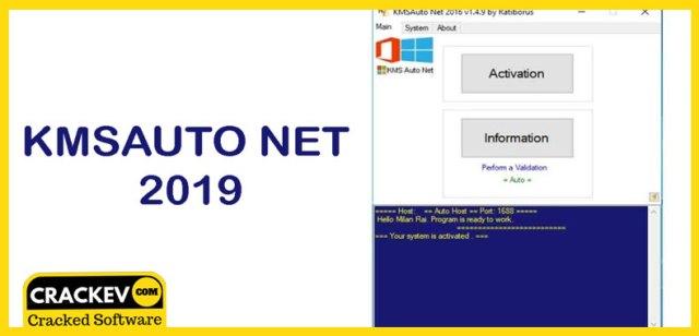 kmsauto-net-2019