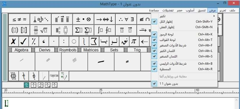 math-type-interface-2603369