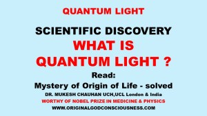 Quantum light what is it