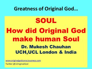 Greatness of God soul