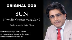 Sun - How did Creator make Sun?