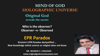 EPR Paradox - Einstein at his best - Original God Consciousness