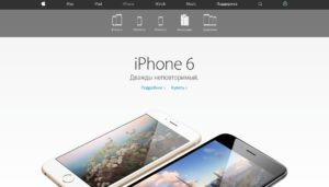 Apple ресми сайты