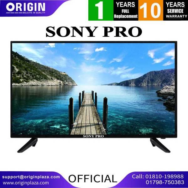 Sony-Pro-24-Inch-Basic-Tv
