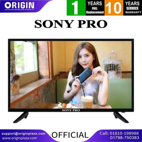 Sony-pro-32--HD-LED-TV