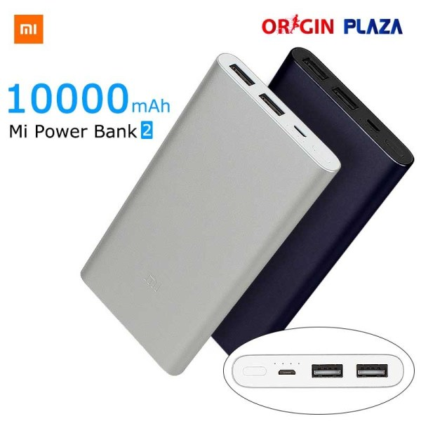 Mi Power Bank 2i 10000mAh Dual Output price in Bangladesh