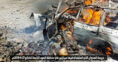 150+ Airstrikes in Yemen Kill Women and Children, Help Ansar al-Sharia Terror Group