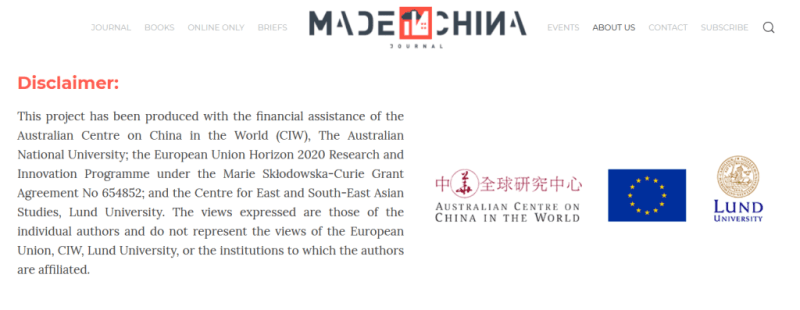 Made-in-China-funding-European-Union.png