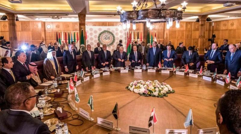 Arab League Rejects Trump's Middle East Plan