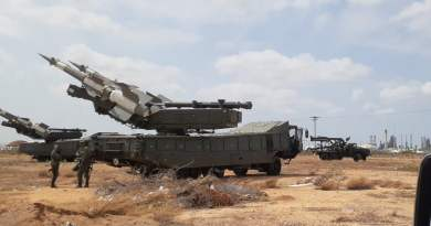 """""""Bolivarian Shield II 2020"""" Military Drills From March 9 to 10"""