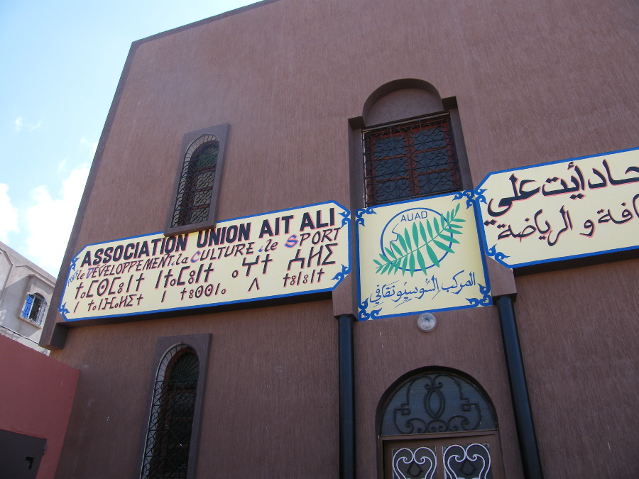 Aït Ali …