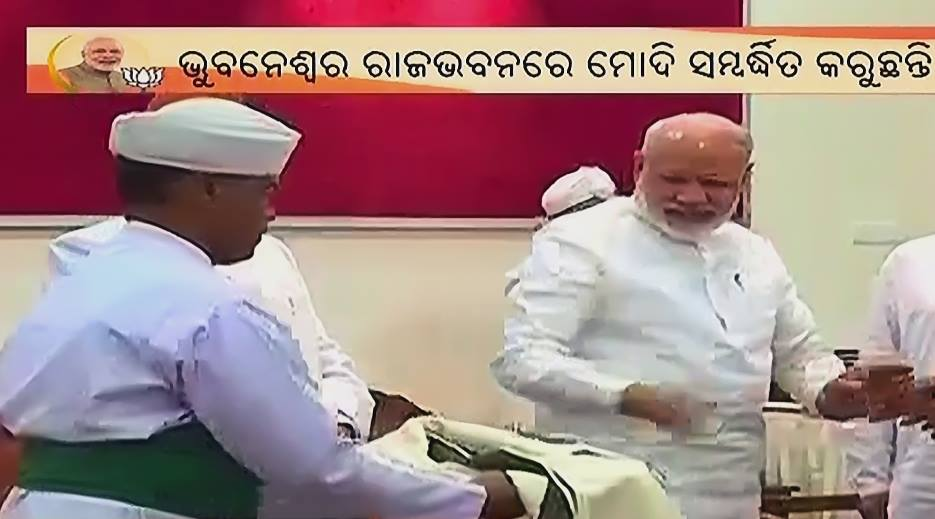 BJP readies for 2019 elections with 2-day meeting in Odisha