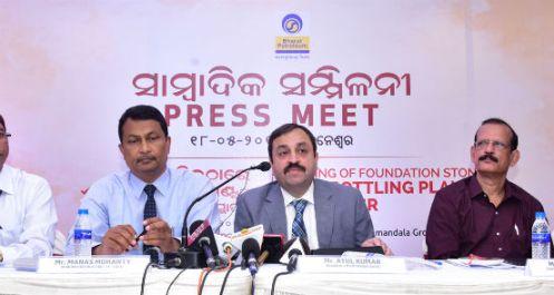 Image result for BPCL plans to set up LPG bottling plant in Balangir, Odisha