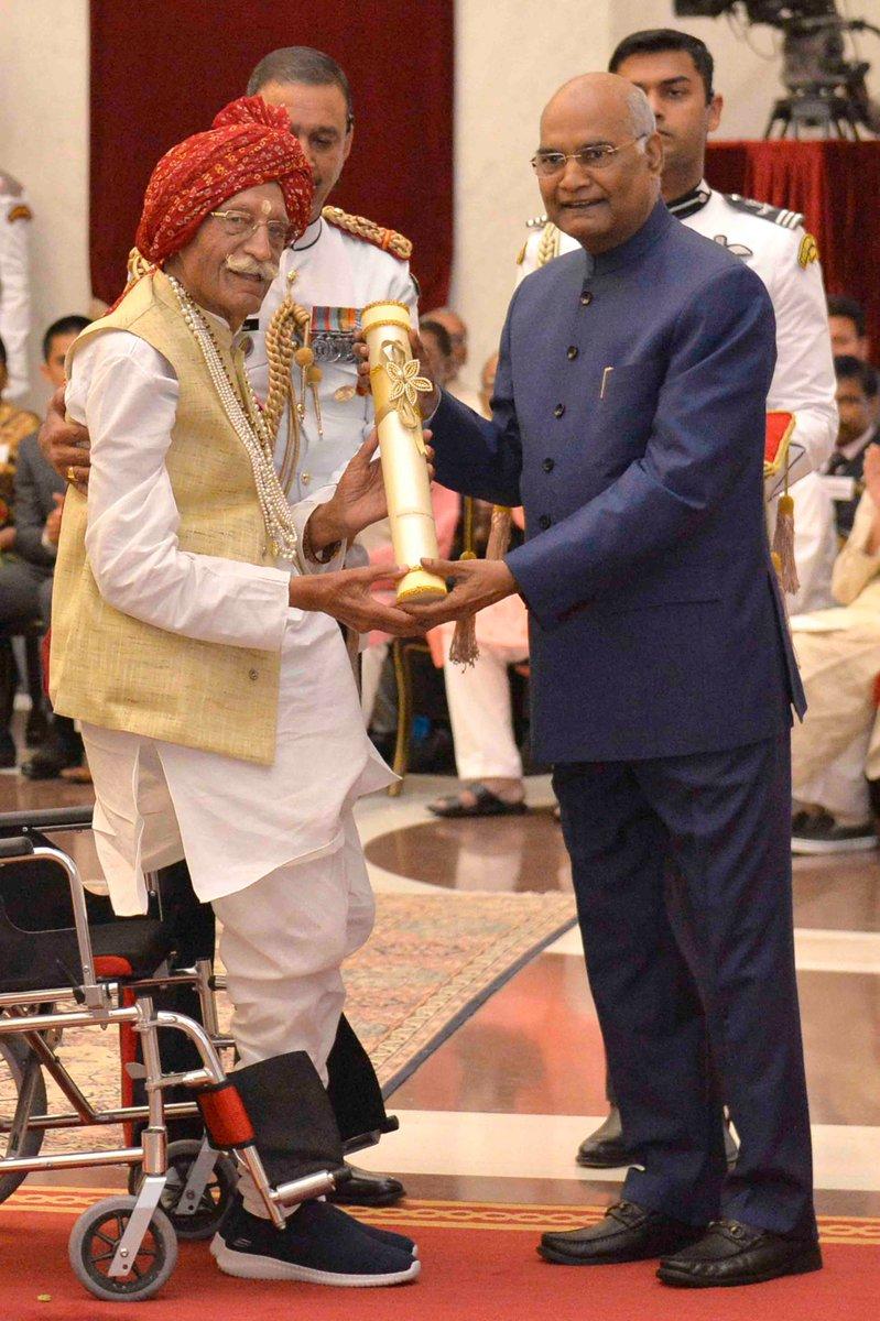 President Ramnath Kovind presents Padma Bhushan to Mahashay Dharampal  Gulati for Trade & Industry | Odisha Breaking News | Odisha News | Latest  Odisha News| Odisha Diary