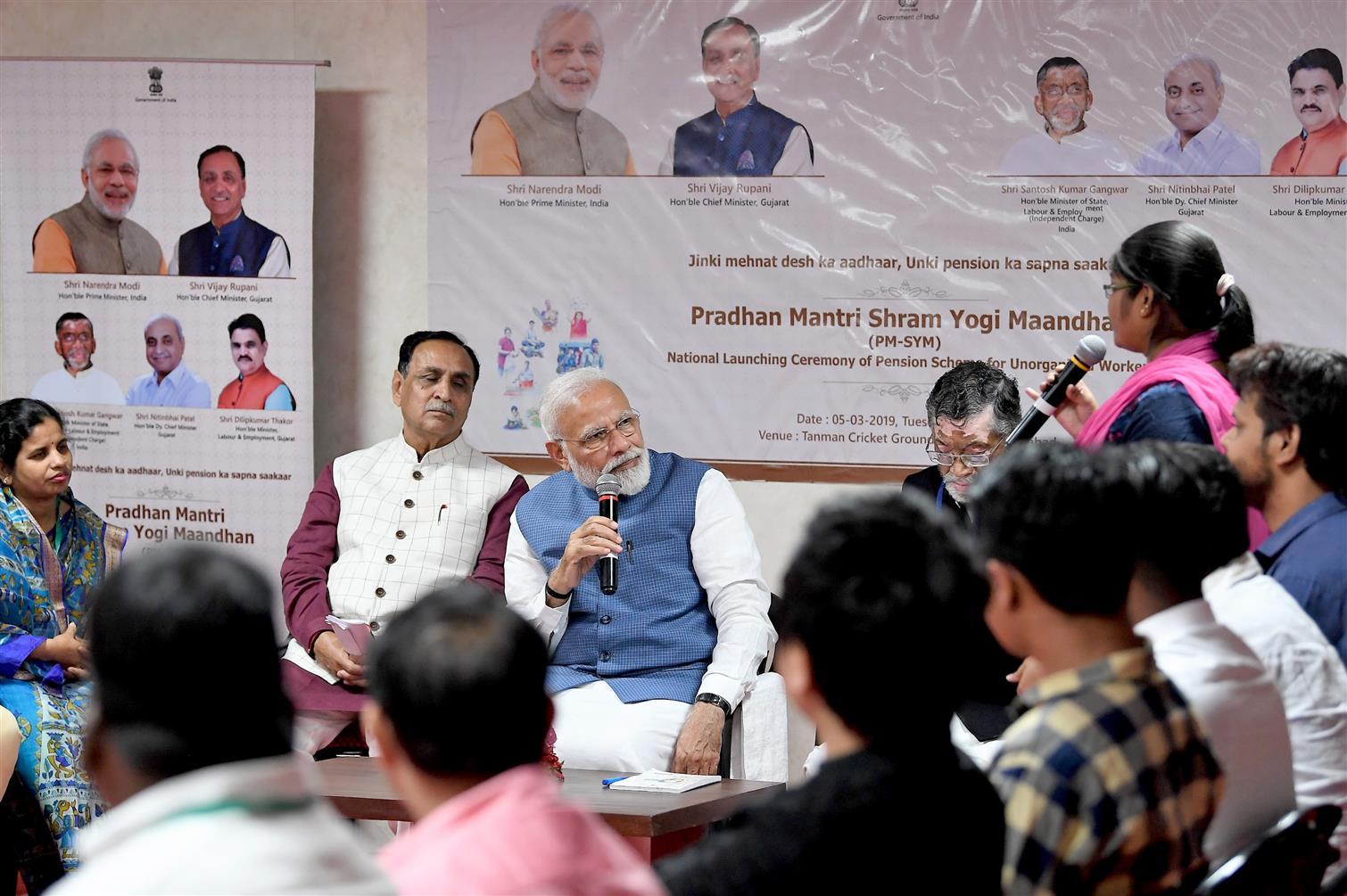 PM Narendra Modi launches Pradhan Mantri Shram Yogi Maan-dhan (PM-SYM) Yojana | Odisha Breaking News | Odisha News | Latest Odisha News| Odisha Diary
