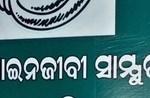 BJD Lawyers front