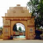 NHE Entrance