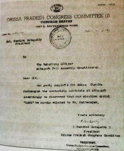 congress ticket