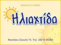 32. iliaxtidaxania