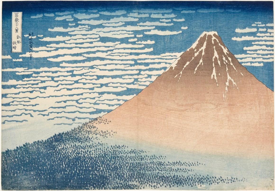 Katsushika Hokusai Giornata limpida col vento del sud (o Fuji Rosso)