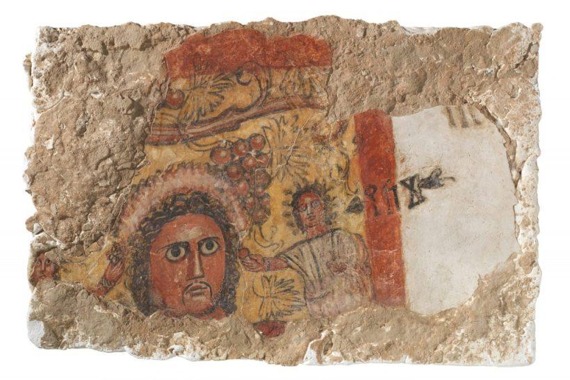 Roads to Arabia Terme di Diocleziano