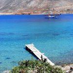 Le spiagge di Amorgos, Nikouria