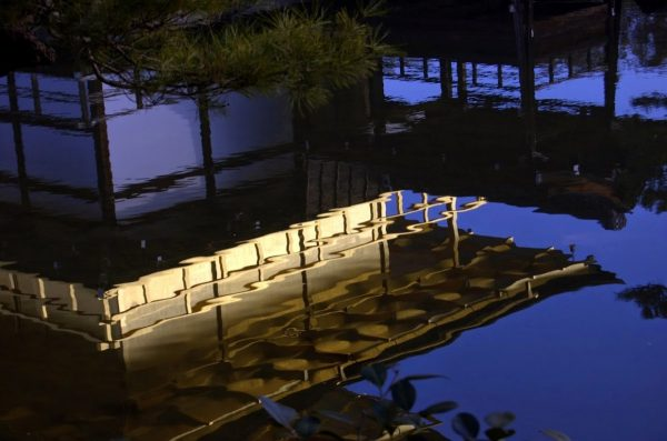 Cosa vedere a Kyoto? Il Kinkakuji, detto anche Padiglione d'oro, per esempio