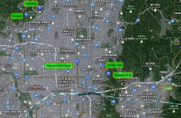Viaggio a Kyoto: la mappa del primo giorno a Kyoto