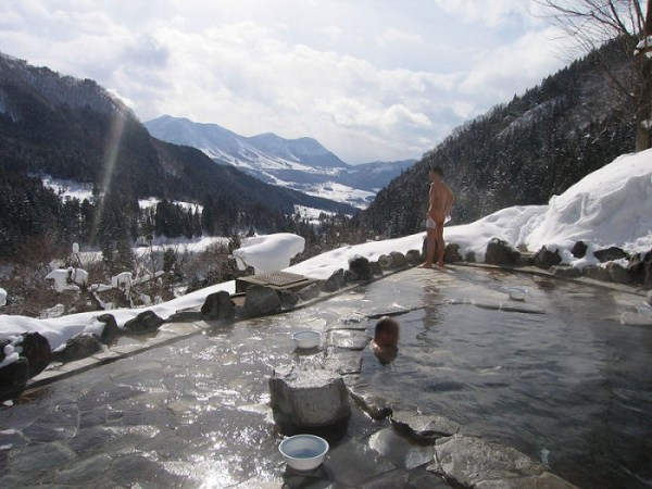 Maguse Onsen foto