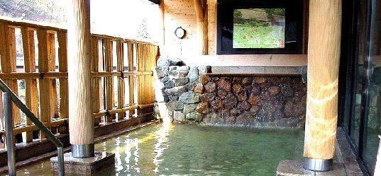 Shirakawago no yu, vasca esterna