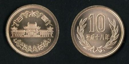 La moneta da 10 yen con il tempio Byodo-in
