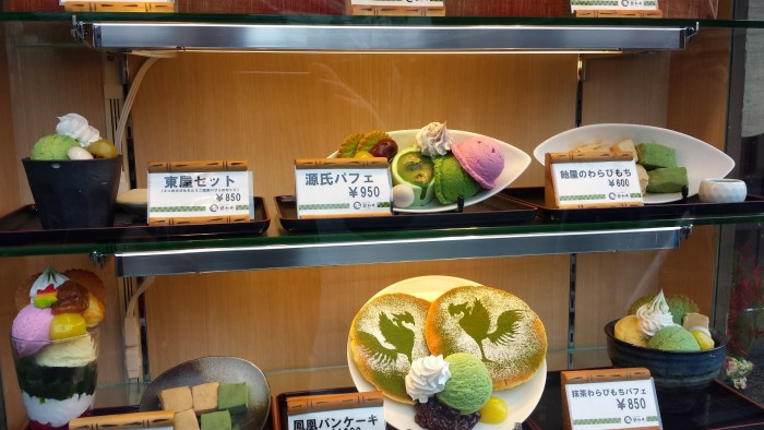 A shop window with green tea (and phoenix-themed) sweets