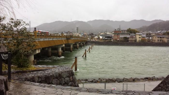 Il ponte di Uji