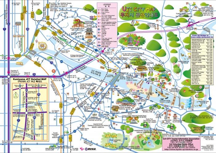 Uji Map by the Tourist Information Association of Uji