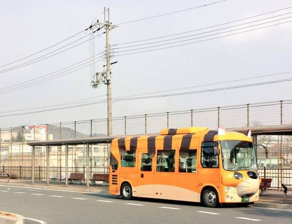 Cat bus in Kosei