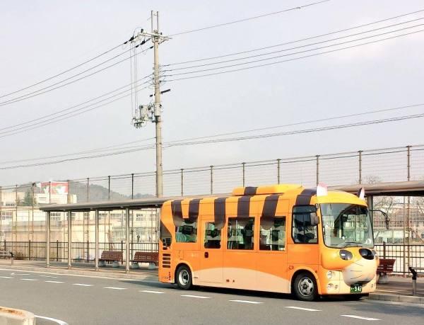 Cat bus in Kosei