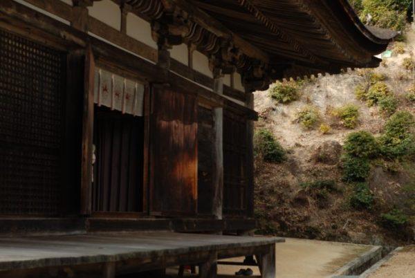 Zensuiji temple, Konan Sanzan