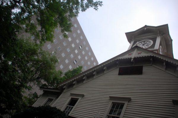 Torre dell'orologio, Sapporo - Tokeidai