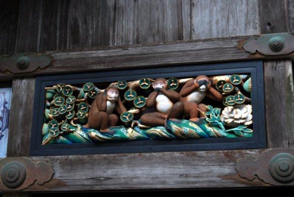 Nikko, le tre scimmie che non vedono, non sentono, non dicono il male