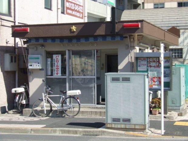Koban a Tokyo