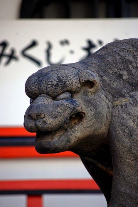 Kagurazaka, il tempio Zenkoku-ji