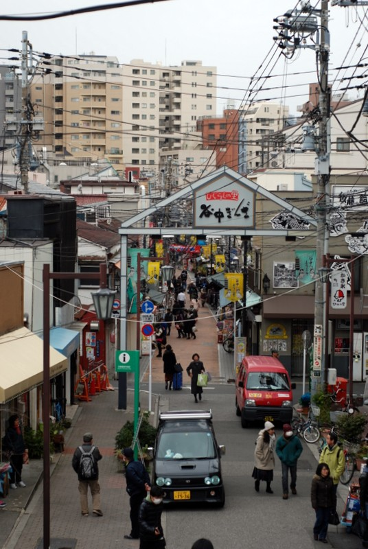 Visiting Yanaka, an interesting neighborhood in Tokyo