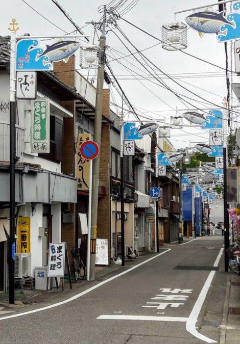 Katsuura, il ristorante Takehara è il primo sulla sinistra